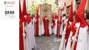 H6Web Santa Cena de Granada