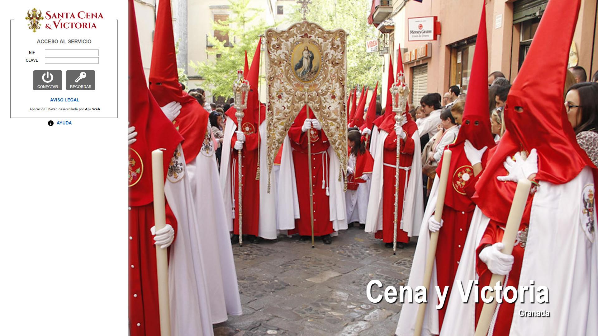 Hermandad de la Santa Cena y Victoria Granada
